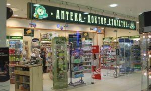 Скидки и промокоды аптечной сети «Доктор Столетов» — путь к экономии