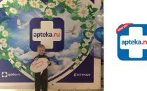 Бесплатная регистрация в «Аптека.ру» — инструкция доступа к скидкам
