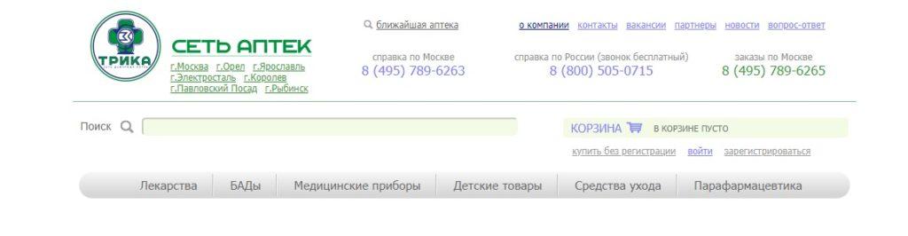 официальный сайт ТРИКА